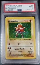 Pokemon PSA 9 Shadowless Hitmonchan Holo! Base Set! 7/102 Mint 1999 WOTC