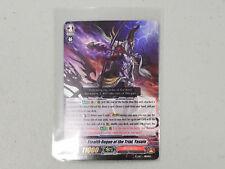 Cardfight Vanguard Stealth Rogue of the Trial, Yasuie G-BT10/018EN RR