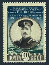 Russia 1631,lightly hinged. Georgi Sedov,Arctic explorer,1952.White bear.