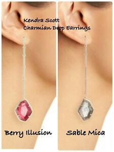 Kendra Scott Charmian Drop Earrings, Berry Illusion or  Sable Mica, NWT $80