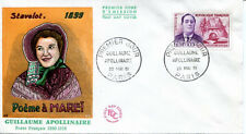 FRANCE FDC - 392 1300 2 GUILLAUME APOLLINAIRE 20 5 1961