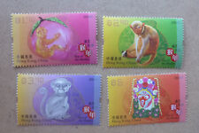 2016 HONG KONG YEAR OF THE MONKEY SET 4 MINT STAMPS MNH