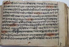 INDIA VERY OLD INTERESTING COVERED SANSKRIT MANUSCRIPT, 148 LEAVES-296 PAGES.