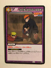 Naruto Miracle Battle Carddass NR04-56