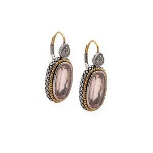Andrea Candela 18K Gold Sterling Rose Quartz Cable Dangle Earrings ACE363/07-RQ