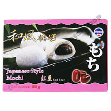SUNWAVE JAPANESE STYLE MOCHI - RED BEAN