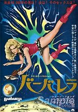 VINTAGE BARBARELLA JAPANESE MOVIE POSTER A4 PRINT