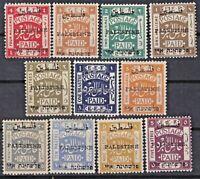 British Palestine Early Israel, EEF 1921 Jerusalem 3, MNH/MH. ($770) SG#47/57