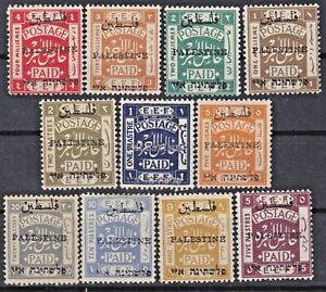 British Palestine Early Israel, EEF 1921 Jerusalem 3, MNH/MH. ($770) SG#47/57