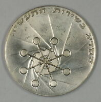 1971 Israel 10 Lirot Commem Silver UNC Science Coin with Original Case