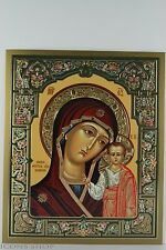 Pair Icons for home or Wedding Jesus and Mother of God lithograph Иконы 15x18cm