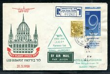 Judaica Cover 1st Flight Israel Hungary 21.5.1958.  x40364