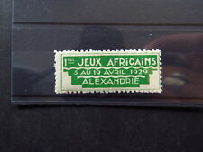 Cinderella Stamp Premier Jeux Africains Avril 1929 Alexandrie Africa Green Egypt