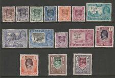 Burma 1947 George VI Complete set SG 68-82 Mint.