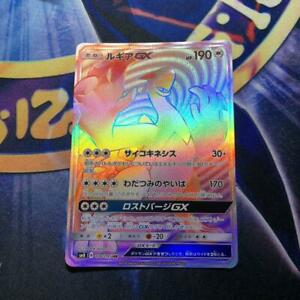 Pokemon Card Lugia GX HR 108/095 Japanese
