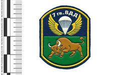 Russian Military Sleeve Patch 7 Th Guards Division Airborne Paratroop Landing