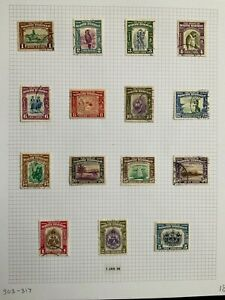 State of North Borneo 1939 Stamps 1 cent to 5 dollars SG 303 - 317 VFU Set of 15