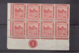 Egypt 1914 4m red unmounted mint block of 8