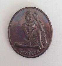 Statuette figurine amulette métal BOUDDHA BONZE PLAQUE Thaïlande b184
