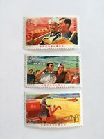 PRC CHINA 1975 NATIONAL CONFERENCE OF LEARNING FROM TACHAI MNH ORIGINAL