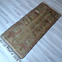 Traditional Anatolian Faded Milas Rug 2x5ft Vintage Authentic Handwoven Wool Rug