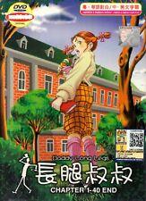 My Daddy Long Legs Complate Tv 1-40 End 3 Dvd Tvb Cantonese English Subtit Anime