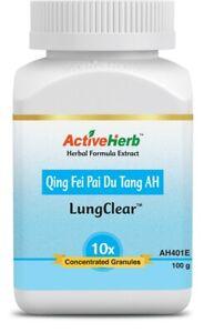 Qing Fei Pai Du Tang AH(LungClear™ )清肺排毒汤10x Granules 100g