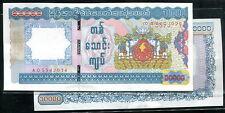 XF CONDITION 6RW 16ABR BURMA MYANMAR 10000 KYATS  P 84