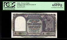 RS. 10 PICK 40b LETTER B (1962-67) { P. C. BHATTACHARYA } PCGS 65 REPUBLIC INDIA