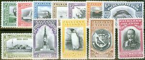 Falkland Islands 1933 Centenary set of 12 SG127-138 Fine Mtd Mint