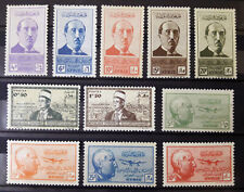 Syria, Syrie ,Syrien, 1930's, stamps, Mnh *