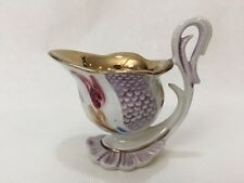 """Vintage MAS R. Capodimonte Italy Creamer w/High Relief Gold, 4"""" Tall x 4"""" Widest"""