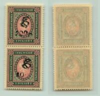 Armenia 🇦🇲 1920 SC 161 mint vertical pair . e9293
