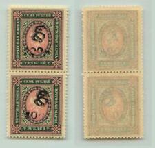Armenia 1920 SC 161 mint vertical pair . e9293