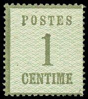 Alsace & Lorraine #N1 MHR CV$75.00  (Signed Scheller)