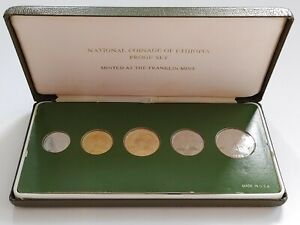 1977 National Coinage of Ethiopia 5 Coin Proof Set - Minted at The Franklin Mint