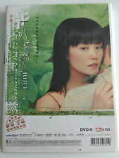 Leaving Me Loving You (DVD) (DTS Version) Leon Lai  Faye Wong  Eng Sub