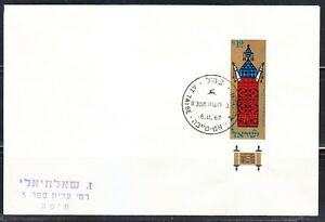 Israel 1967 cover Torah,Scroll of the Law. Jewish New Year.Stamp with tab