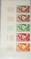 MAURITANIA MAURETANIEN 1965 258 196 PROOF Traditional Art Works Tobacco Pouch NH
