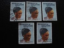 COTE D IVOIRE - timbre yvert/tellier n° 607 x5 obl (A28) stamp