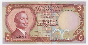 Jordan 5 Dinars ND 1975-1992 Pick 19.d UNC Uncirculated Banknote