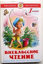 Als gebundene Ausgabe mit Märchen Romane & Erzählungen für Kinder & Jugendliche