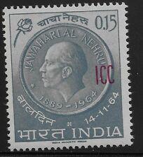 India Laos & Vietnam Scott #1, Single 1965 Complete Set FVF MH