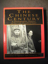 THE CHINESE CENTURY Photographic History Last 100 Years 1996 Englsh text