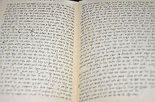 1878 Manuscript schneerson Lubavitch chabad Facsimile judaica תורת שמואל כתב יד