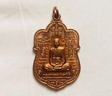 LP Ruay Monk Thai Amulet Powerful Pendant Wat Tako Ayutthaya Blessed Talisman