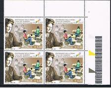 FRANCOBOLLI REPUBBLICA 2007 MONTESSORI Varietà 7 IN ALTO BLOCCO DI 4 ** 2590Aa