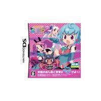 USED Nintendo DS Dokidoki Majo Shinpan! 2 DUO game soft