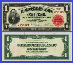 Philippines Filipina 1 pesos 1918 UNC - Reproduction