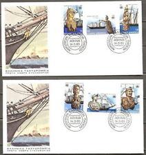 Greece. Greek Ship Figure Heads 1983,Miaoulis ARES, Bouboulina's SPETSES, FDC's